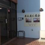 書写院⑦(入口)