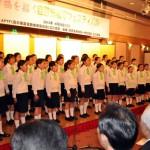 小学生合唱