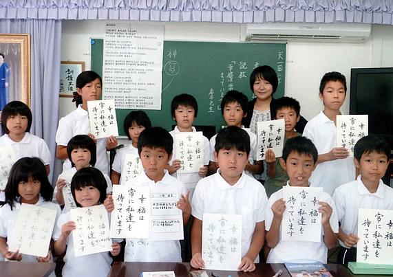 小学生も書写