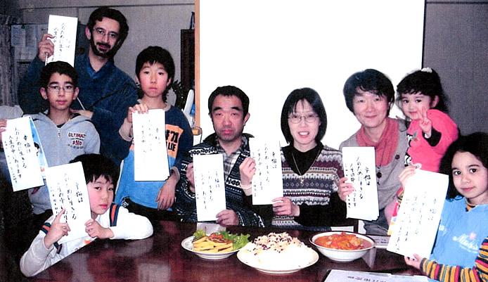 インターナショナルな家庭書写会